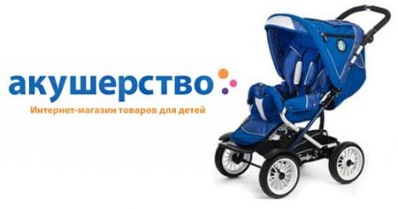 Логотип Акушерство.ру