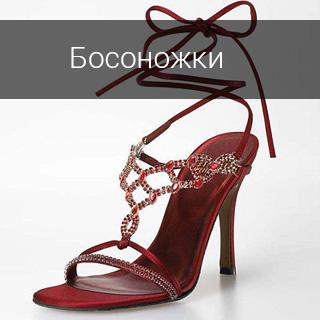 Каталог обуви – модная брендовая обувь любых