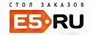 E5 - интернет магазин техники и электроники