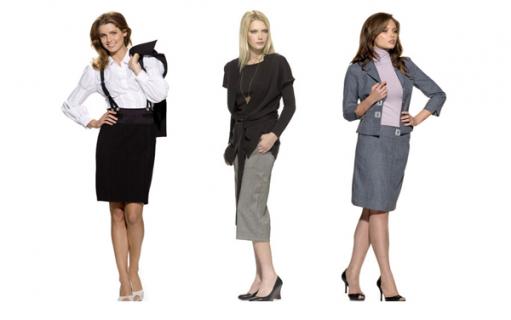 Офисная одежда для женщин в интернет магазинах