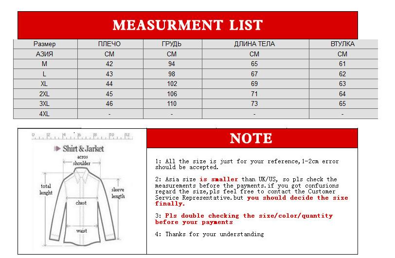 Как подобрать размер одежды для детей на алиэкспресс