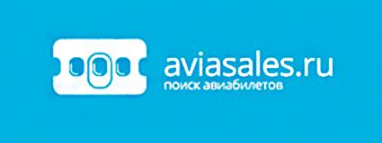 Aviasales.ru - сервис поиска дешевых авиабилетов