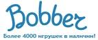 bobber - магазин игрушек и детских товаров