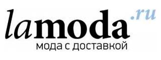 Lamoda - магазин брендовой одежды и обуви