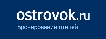 Ostrovok.ru - поиск и бронирование отелей по всему миру